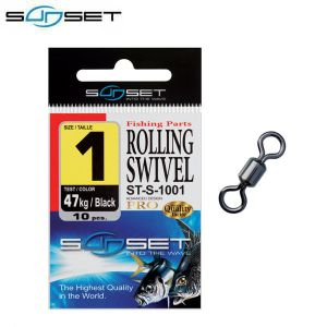 EMERILLON SUNSET ROLLING SWIVEL ST-S-1001