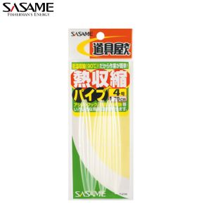 GAINE THERMORETRACTABLE SASAME SHRINK PIPE TRANSPARENT