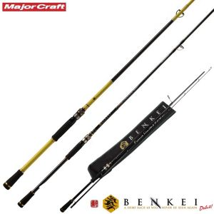 CANNE SPINNING MAJOR CRAFT BENKEI FRANCE LIMITED EDITION