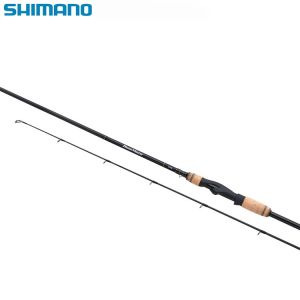 CANNE SPINNING SHIMANO BEASTMASTER FX