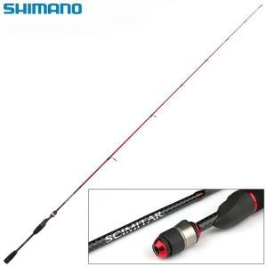 CANNE SHIMANO SCIMITAR BX SPIN
