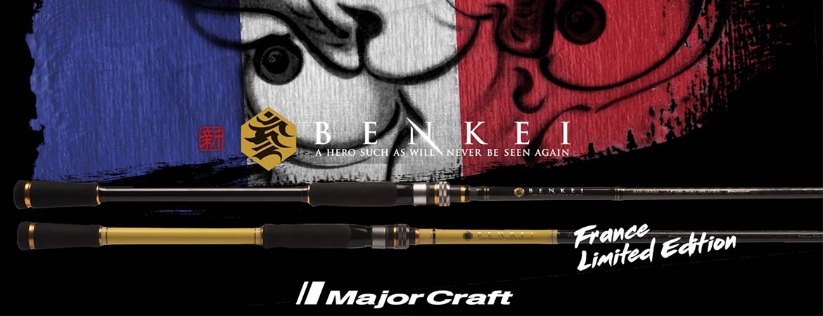 Canne Major Craft Benkei France Limited